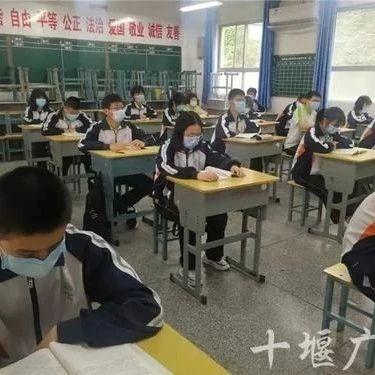 厉害了!益阳这5所学校被教育部看中,快看有你母校吗?