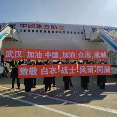 【致敬抗疫逆行者】民营医疗专业团队200名白衣天使志愿者