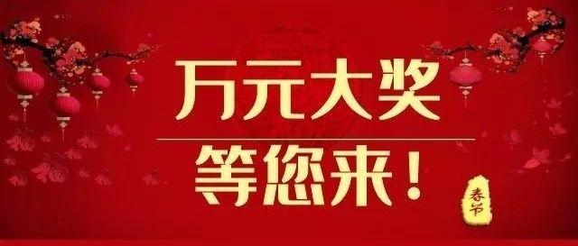 """2020青白江首届""""千盛杯""""才艺大赛报名开始啦~万元大奖等您来!"""