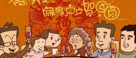 于都春节哪些饭店正常营业?速来围观报到!