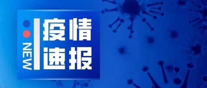 28日广东新增8例!张文宏:无症状感染者隔离14天后仍有传播风险
