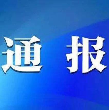 金寨莲花学校、县医院新区……你关心的重点工程进度最新通报!
