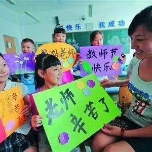 中央出台意见:减轻中小学教师负担,把宁静还给学校,把时间还给教师