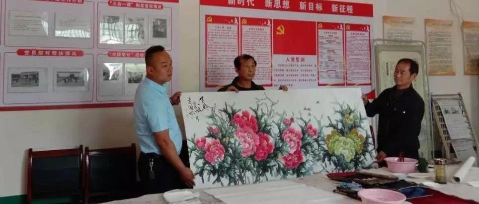 宝丰县美协书画下基层走进商酒务镇韩庄村