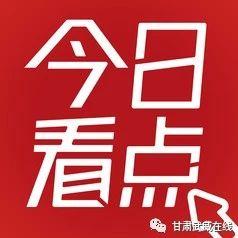 【看�c】如果您在武威街�^�到�@��身影�默默�樗��c���吧!
