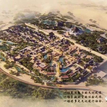 【最新】武威市全域旅游发展规划