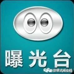 【曝光�_】�鲋�^云�月吠\��y象