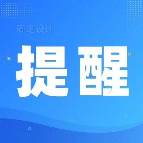 许昌市具备核酸检测能力的医疗机构名单!