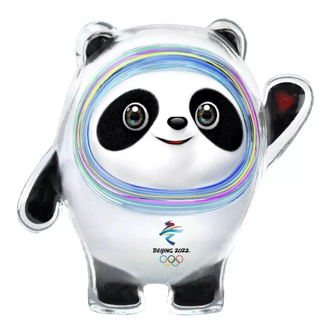刚刚,2022年北京冬奥会的吉祥物冰墩墩来了!