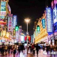 盛世·壹号广场——打造金沙平台区域商业街典范
