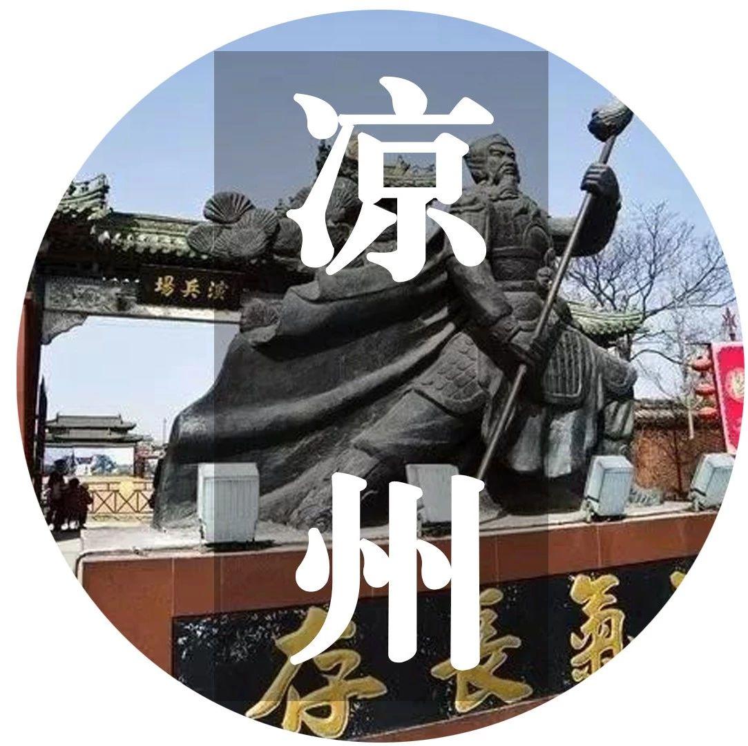 【历史】凉州杨嘉谟――浩气枕戈的明末边关勇将(三)