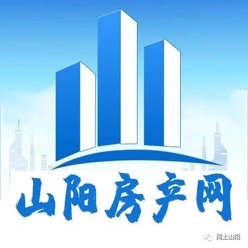 【山阳房产网】2021-01-25最新房源:天竺佳苑4室2厅2卫诚意出售!