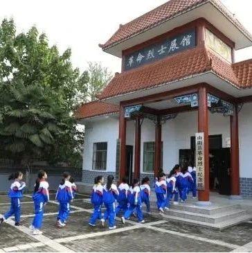 [创文动态]山阳县建好用好爱国主义教育基地