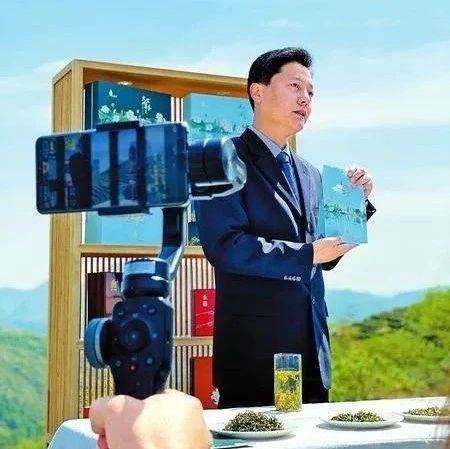 """太给力了!山阳""""网红县长""""化身带货""""主播"""",助销农产品价值1300万元!"""