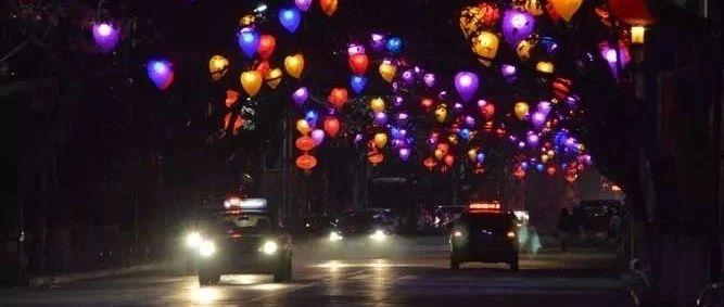 夜拍山阳|小城年味夜景,温暖归家的你!