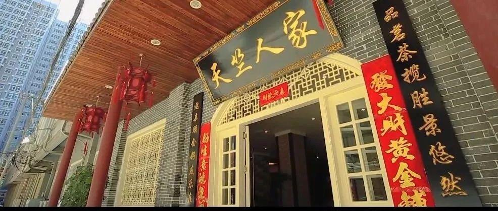 山阳南大街临街旺铺|天竺人家饭店转让,接手即可经营!
