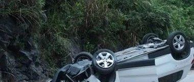 山阳十里薛家沟水库附近一车辆发生事故导致一老人身亡!
