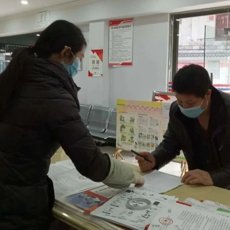 感动!汉葭党员志愿者自发捐款众志成城抗击疫情
