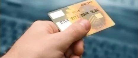 ��x人�W上�k理信用卡要警惕,�e��_子分分�花光你的�X!