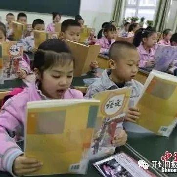 杞县中小学的小卖部要拜拜了?