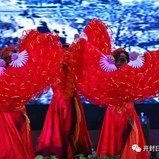 报之春艺术团新年联欢会即将欢乐上演!