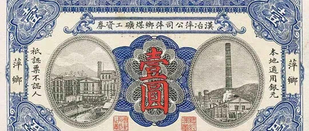 (历史)萍乡煤矿产业工会