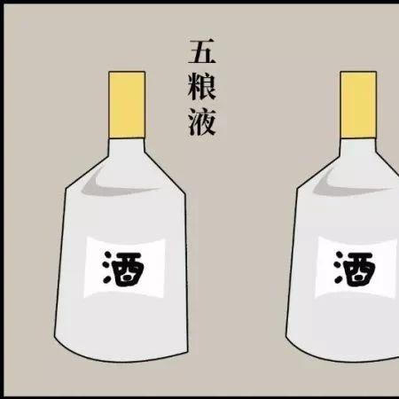 不服!四川最能喝酒的城市排行榜出炉!宜宾人竟然排在…