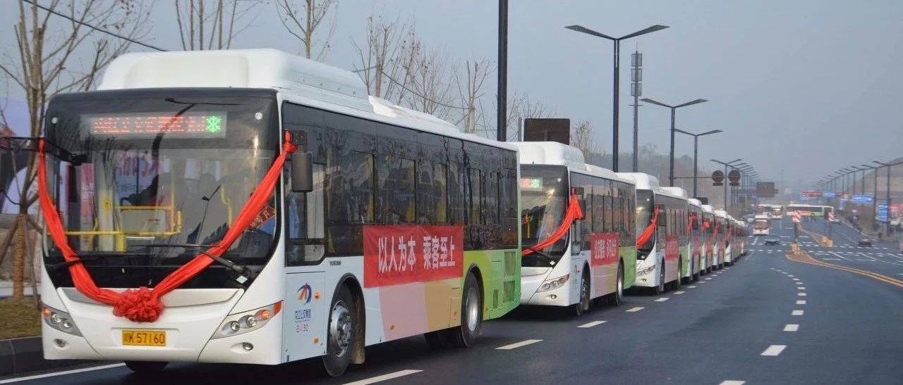 重磅信息||关于恢复内江城区学生专线的通告