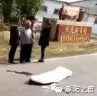 【事故突发】朝阳S315国道事故1人被盖上!(图+视频)