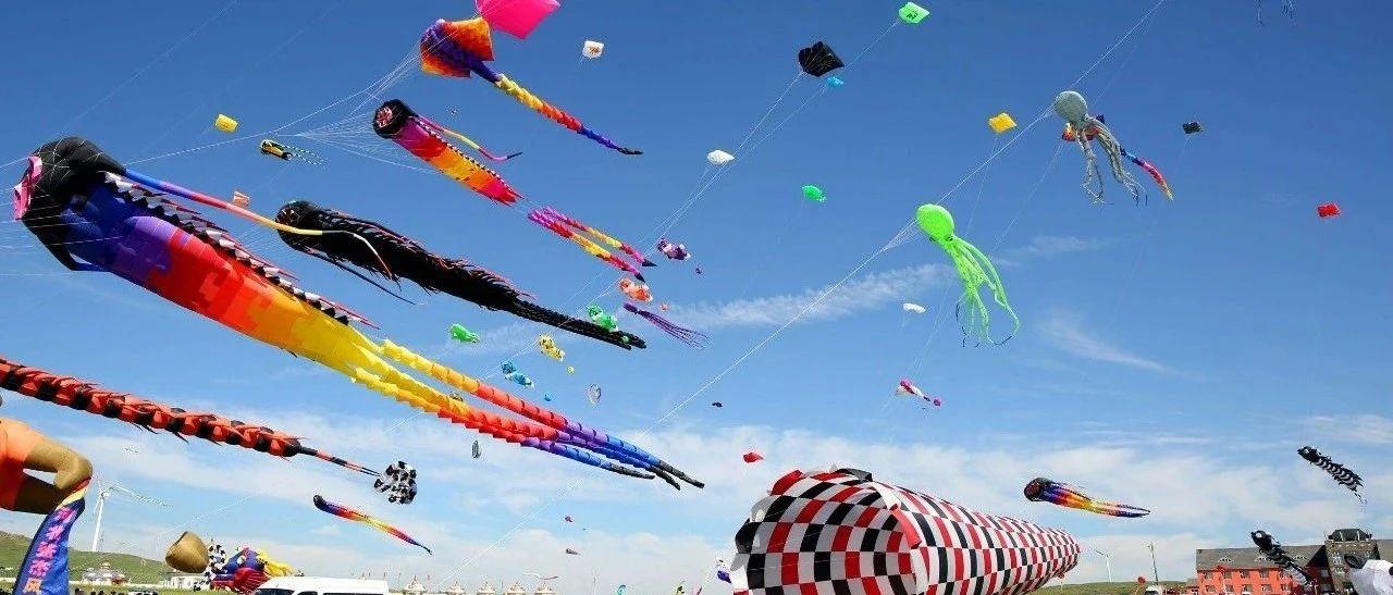 本周六,带孩子来这里看风筝表演啦!