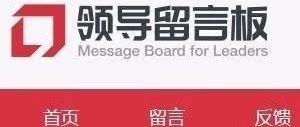 汝州教师津贴为啥不一样?鑫源水岸名居等问题?官方都回应了!