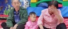 揪心!爸去世妈走失,汝州1岁多脑瘫孤儿没户口无法报销医疗费,谁能帮她?
