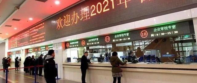 好消息!临泉将新增4列高铁!