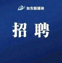 袁庄镇开发公益性岗位招聘工作公告:招聘!10人!