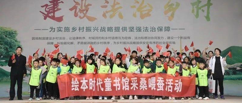 【汝州新闻】国庆假期的第七天,汝州这里为孩子们举行了一场别开生面的活动!