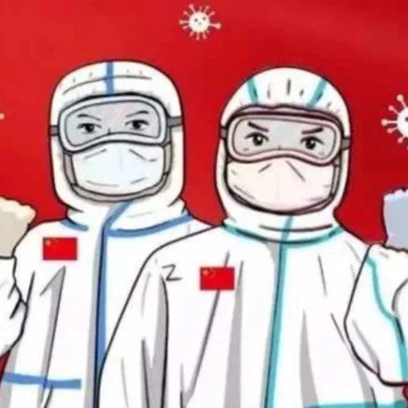 【防疫提醒】戴口罩有哪些新要求?未成年人接�N新冠疫苗要注意什么?�嗤�解答!