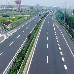 彬州正修建一条高速,投资达140亿,计划2020年通车!