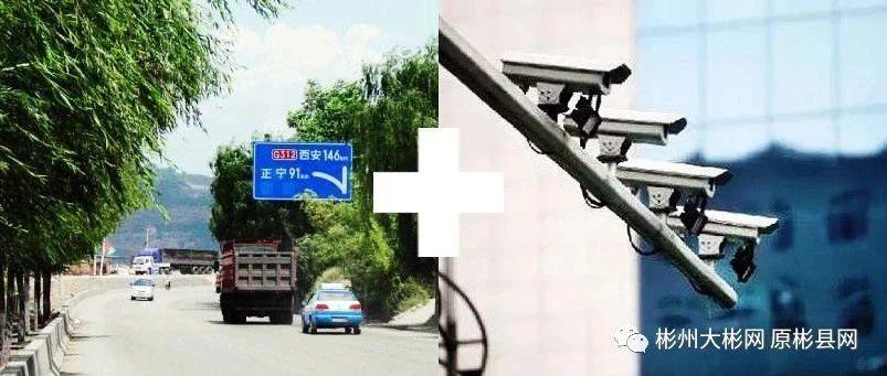 紧急通知!312国道太峪至彬州段封闭施工一个月,还要特别注意...