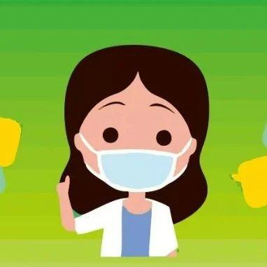 社会公众使用口罩简易问答指南
