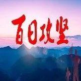 """兴义农商行丨""""黔农e付""""达6400余户,同类业务居全省首位"""
