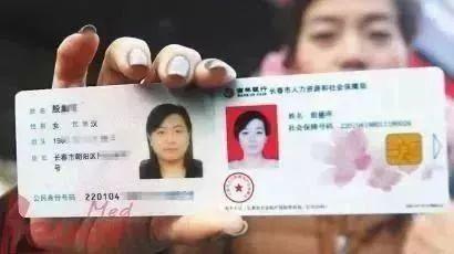 先睹为快!身份证要换了,新证件这样!