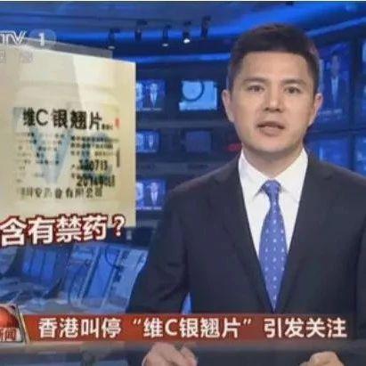 【�U散】�@5�N�已被禁用,很多人�s��成常�渌�!