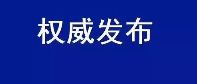 济宁发布八类消费维权热点事件,这些侵权案例,你遇到过吗?