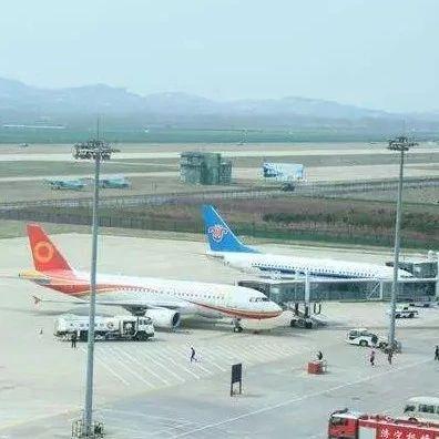 济宁机场迁建工程社会稳定风险分析公众参与公示