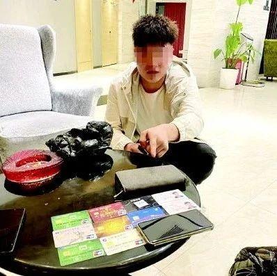 """重拳出击!秦州警方打掉3个电信诈骗""""洗钱""""窝点"""