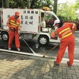 让专业人做专业事丨萍乡中心城区将全面实行环卫工作市场化
