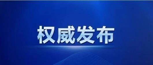 3月1日,萍�l�o新增�_�\病例!