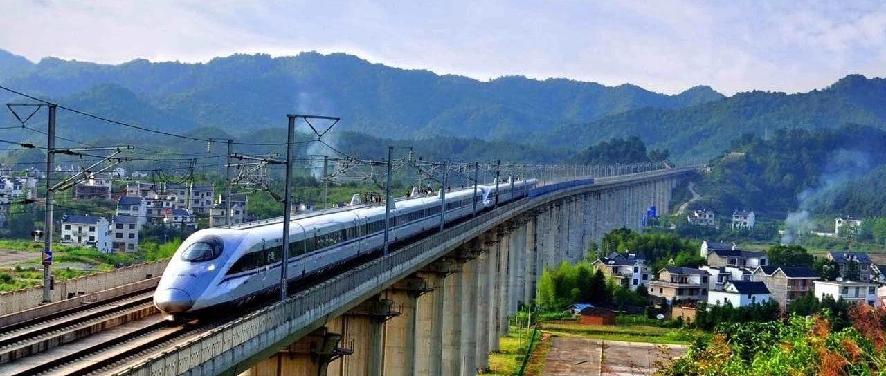 信息量巨大!江西发布高铁经济带发展规划,未来几年有大变化!