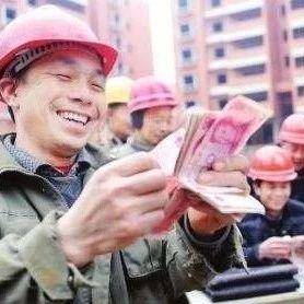 根治欠薪!���赵撼���通�^《保障�r民工工�Y支付�l例(草案)》