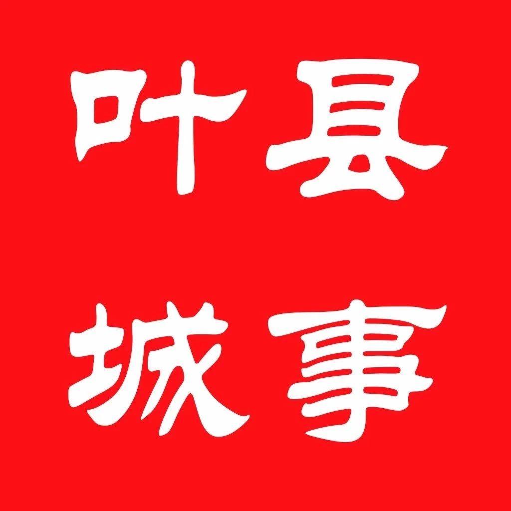 """城事!香港曾道人这家""""无声餐厅"""",路过一定要记得进去尝尝!"""